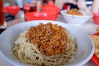 Noodle with Pork Rica